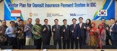 예보, 인도네시아서 IT컨설팅 보고회…예금보험금 지급시스템 지원