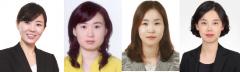 LG생활건강, 30대 여성 임원 2명 '깜짝 발탁'