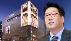 현대백화점, 서울 시내면세점 특허 따냈다…면세사업 본격화