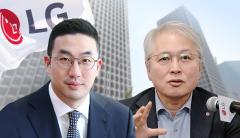 구광모 회장 '디지털' 정조준…신사업·미래기술 센터 신설