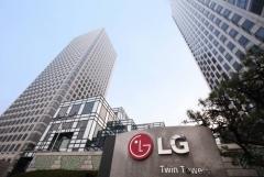 LG, LG CNS 지분 35% 맥쿼리에 매각 '일감 몰아주기 논란 해소'