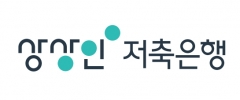"""""""가족 여행비 200만원 지급""""…상상인저축은행, 남다른 복지 '눈길'"""