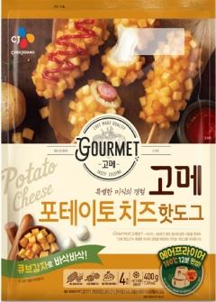 CJ제일제당, 고메 포테이토 치즈핫도그 출시