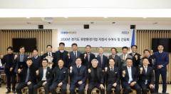 경기도, 유망환경기업 15개사 선정…3년간 지원