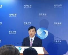 """이주열 """"現 상황, 경기 바닥 다지기···금리 인하 효과 살피겠다"""""""