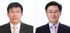 세아그룹, 스틸비나·씨엠 조진호·김동규 전무 승진