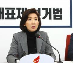 """한국당 """"법무부 인사, 정권보신용 칼춤"""""""