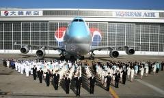 대한항공,운항 정시율 80%…세계9위 차지