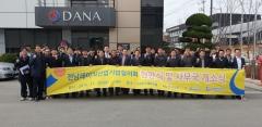 전남테크노파크, '전남레이저산업기업협의회' 사무국 개소