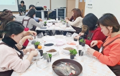 aT, 다문화가정과 함께하는 홈가드닝 강좌 개최