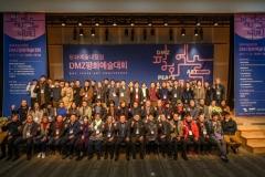 경기문화재단, 'DMZ 평화예술대회' 성료…국내외 예술인 130여명 모여