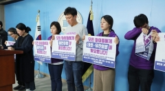 한국당 필리버스터 시도에 '예산·민생법안' 발목 잡혀
