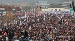 주말 광화문·여의도·서초동 대규모 집회…곳곳 교통 통제