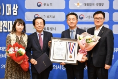 NH농협은행, '2019 대한민국사회공헌대상' 수상