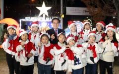 칠곡군, '2019 성탄 트리 점등식' 개최