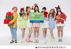 NH농협은행, 내년 2월까지 '환전·송금 페스티벌'