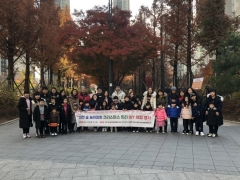 인천 미추홀구, `가족 크리스마스 트리 DIY 행사` 열어