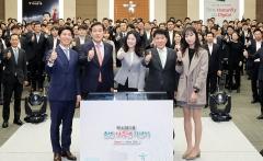 """김정태 하나금융 회장 """"소비자·주주·직원 가치 높이자""""…新경영원칙 선포"""