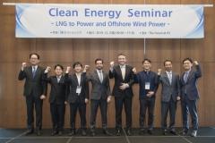 수출입은행, 클린에너지 세미나…·LNG발전 등 글로벌 동향 공유