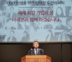 """한샘, 강승수 대표이사 회장 취임…""""매출 10조 달성할 것"""""""