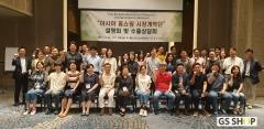 GS홈쇼핑 '동남아 시장 개척단' 베트남서 2500만불 계약협의