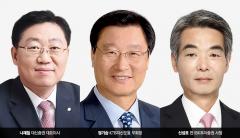 맥빠진 금투협 선거전…나재철·정기승·신성호 3파전