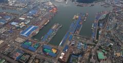 인천시, 인천내항 도시재생 혁신지구 공모 참여
