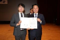 이은형 책임연구원, '민생규제 혁신과제 공모전' 장관상 수상