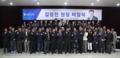 광주테크노파크 김성진 원장 이임