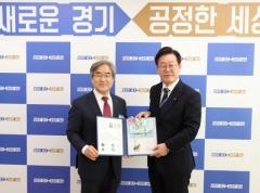 이재명 지사, 대한결핵협회 경기도지부에 '특별성금' 전달