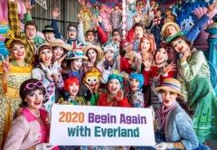 에버랜드, '2020 비긴 어게인 위드 에버랜드' 캠페인 펼쳐
