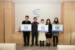 한국마사회, 일자리 창출 활성화 '아이디어 공모전 시상식' 개최