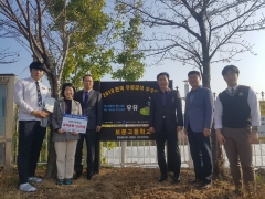 광주보문고, '2019년 학교우유급식 우수학교'에 선정