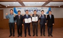 대구도시철도, 노무법인 이산과 '인사노무관리 지원' 협약 체결