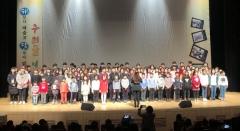 경산우리학교, 개교28주년 기념 '풀꽃제' 개최