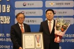 대구도시공사, '제14회 대한민국 사회공헌대상' 수상