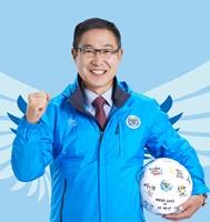 안상영의 축구 다시보기-대구FC 38R FC서울전