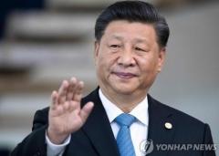 시진핑, 블록체인 이용해 中 통제 강화할 것