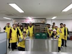인천도시공사, '사랑의 빵 만들기 및 나눔' 행사 펼쳐