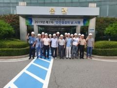 한국마사회 부경본부, 안전보건 협의회 개최…'경마공원 현장점검'