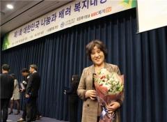 서울시의회 봉양순 의원, '대한민국 나눔과 배려 복지대상' 수상
