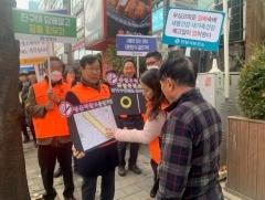 안양시, '평촌학원가 금연거리 금연홍보' 캠페인 실시