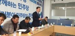 """신정훈, """"원팀 민주당의 열린마음으로 당당히 경쟁해 이겨내겠습니다"""""""