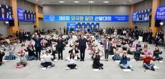 NH농협은행, '제8회 외국환 달인 선발대회' 개최