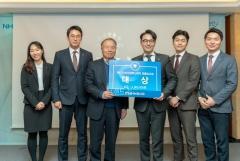 농협금융, '2019 이사 워크숍' 개최…소통의 장 마련