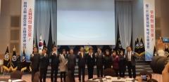 경북도, '소비자의 날' 기념식 개최
