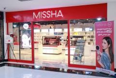 미샤, 韓 화장품 최초 이라크 진출…바그다드에 1호점