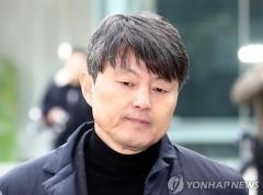 檢, 청와대 비서실 압수수색…'유재수 감찰무마 의혹' 수사(종합)