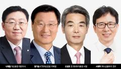 금투협 후추위 협회장 후보 마감 '나재철·정기승·신성호·서재익'
