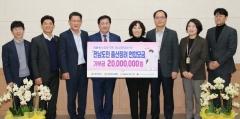 NH농협은행 전남영업본부, 출산장려 기부금 2천만원 전달